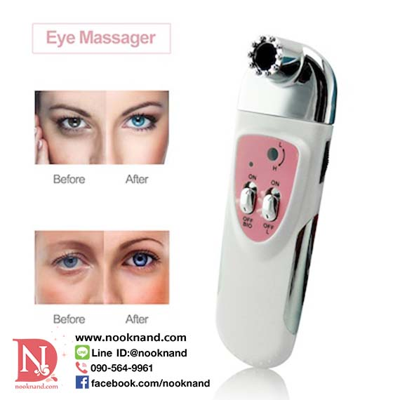 Laser (650nm) /Microcurrent Eye Wrinkle Remover