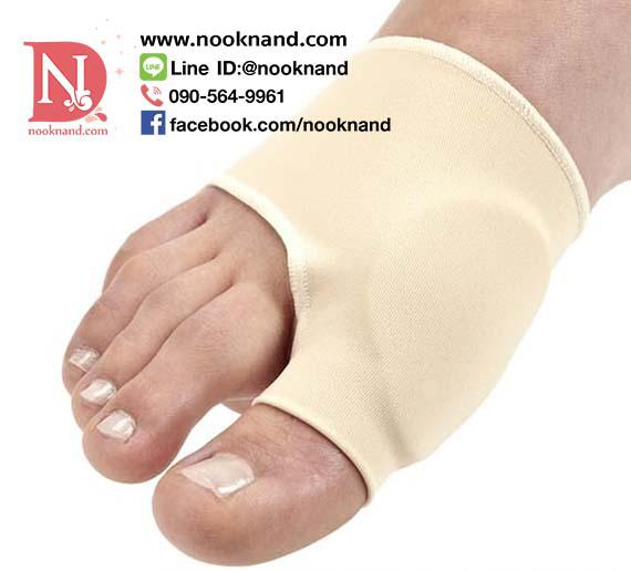 Bunion Protection Sleeve